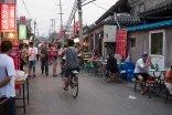 Dazhalan Hutong, Qianmen