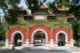 Confucius Gate