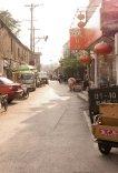 Hutong, Qianmen