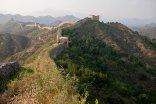 Near Jinshanling